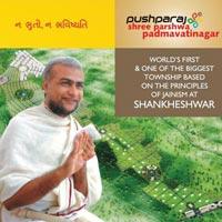 Pushparaj Shree Parshwa Padmavati Nagar