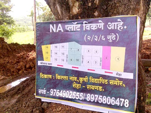 N A Plot, Raigad - Residential Plots