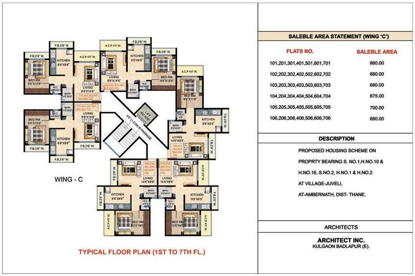 Elite Landmark Badlapur Maharashtra India Residential