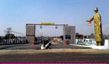 Entry gate of project