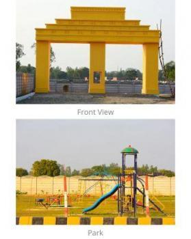 Entrance gate & Park