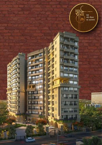 Safal Sai Elevation Chembur East