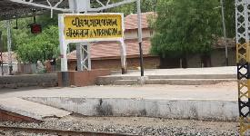 Property in Viramgam