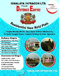 Defence Empire