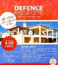 Defence Mega City
