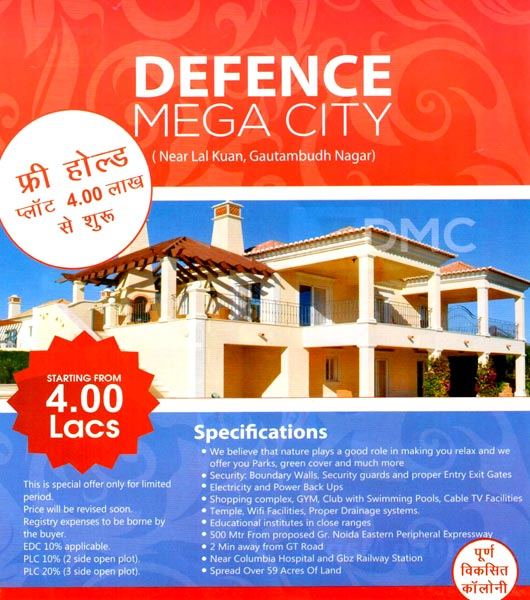 Defence Mega City, Greater Noida - Residential Plots