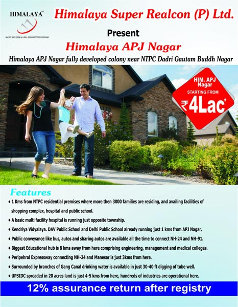 Himalaya Apj Nagar, Greater Noida - Residential Plots/Land