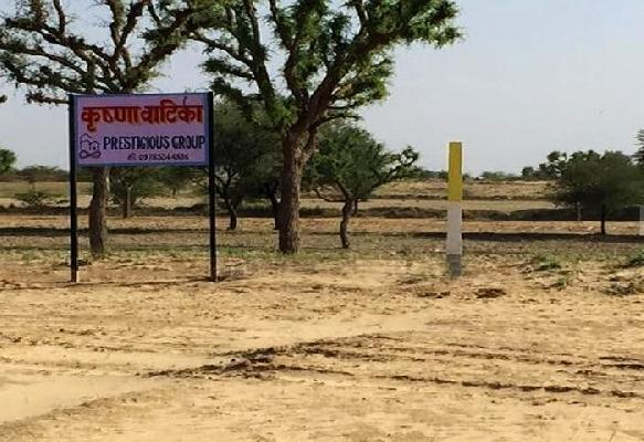 Krishna Vatika, Jaipur - Prestigious Infra Group have launched a new Freehold Residential Plot & Commercial Space project