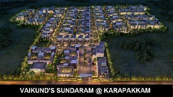 Vaikunds Sundaram