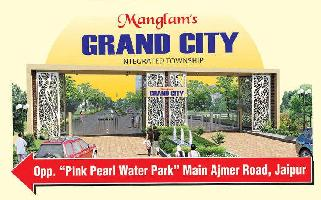 Manglams Grand City