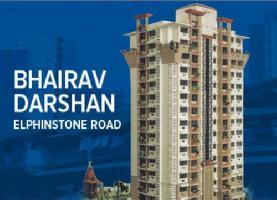 Bhairav Darshan