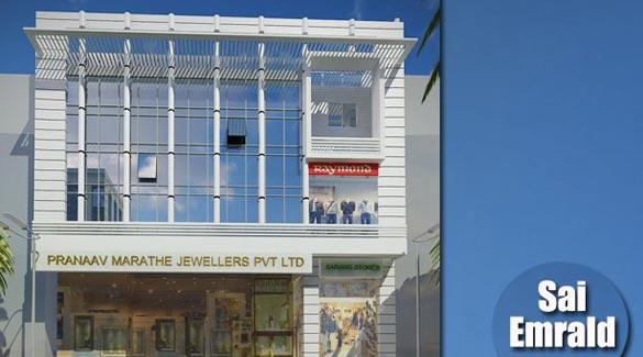 Sai Emerald, Pune - Commercial Complex