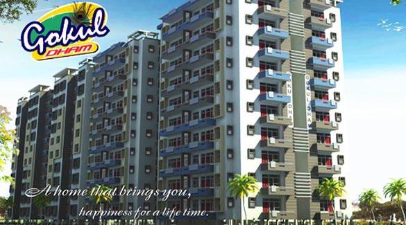 KMF Gokul Dham, Mathura - 1RK ,1, 2 BHK Apartment