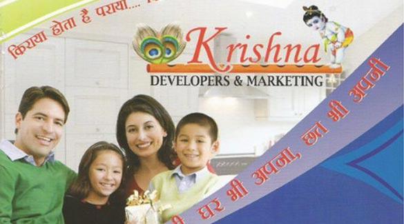 Krishna Puram, Faridabad - Residential Apartments