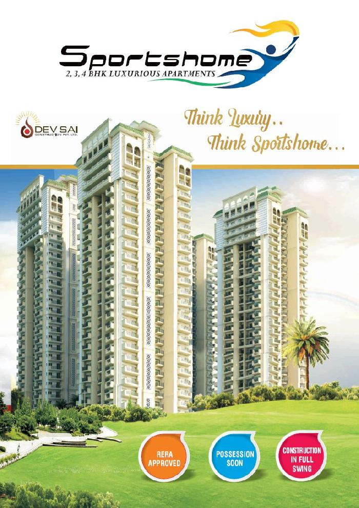 Sports Home, Greater Noida - 2/3/4/5 BHK Apartment
