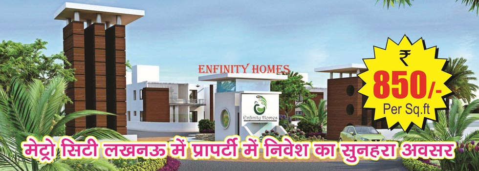 Enfinity Homes, Lucknow - Residential Plots