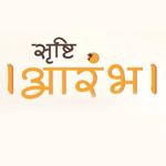 Shrushti Aarambh