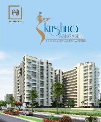 Krishna Aangan