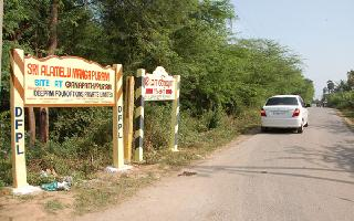 Deepam Sri Alamelu Mangapuram