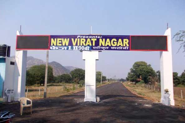 New Virat Nagar Phase 1, Jaipur - Residential Plot