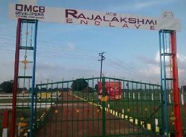 MCB Rajalakshmi Enclave