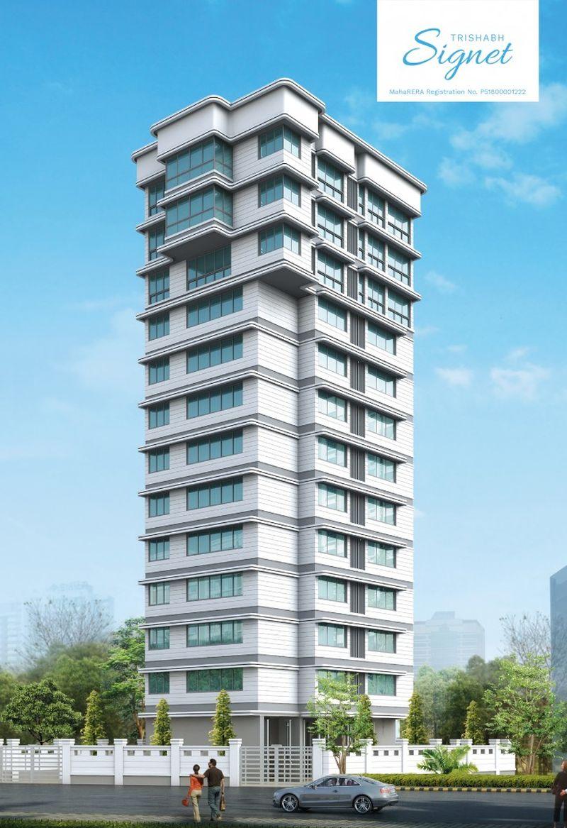 Dimension Trishabh Signet, Mumbai - Dimension Trishabh Signet