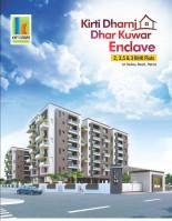 Kirti Dharni Dhar Kuwar Enclave