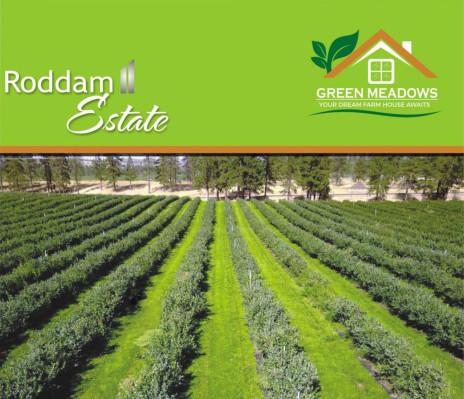 Green Meadows, Anantapur - Horiculture Concept
