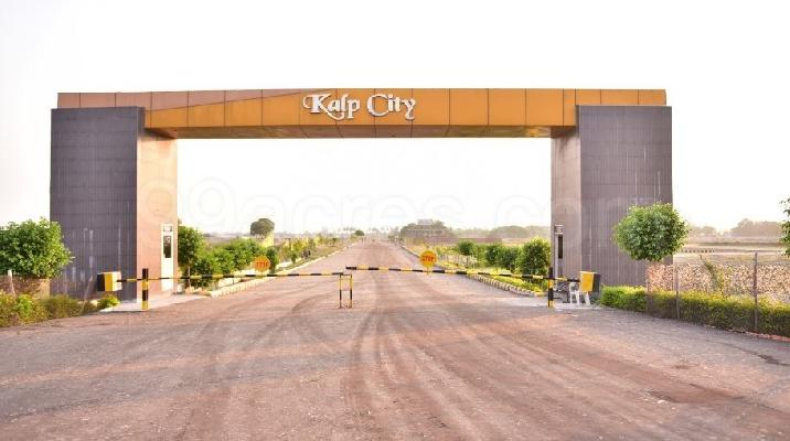 Kalp City, Lucknow - Integrated Township