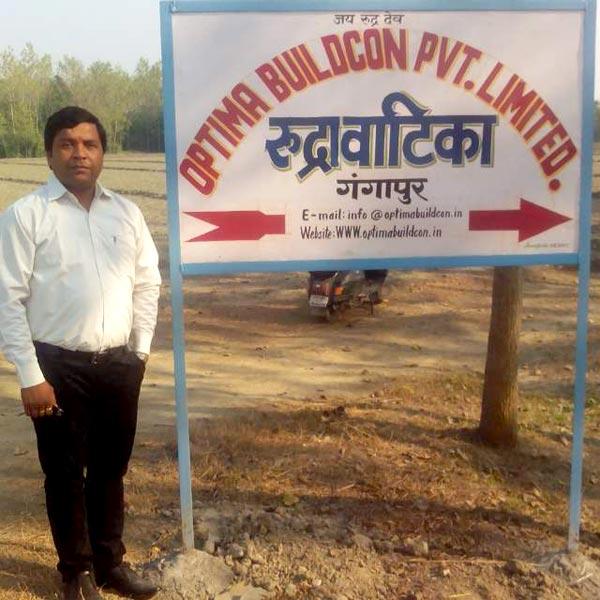 Rudra Vatika, Udham Singh Nagar - Residential Plots and Commercial Shops