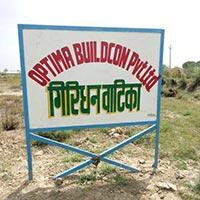 Giridhan Vatika - Mathura
