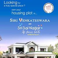 Sri Sai Nagar - Vizianagaram