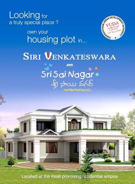 Sri Sai Nagar, Vizianagaram - Residential Apartments