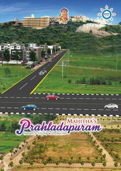 Prahladapuram - Yadagirigutta, Nalgonda - Residential Plots