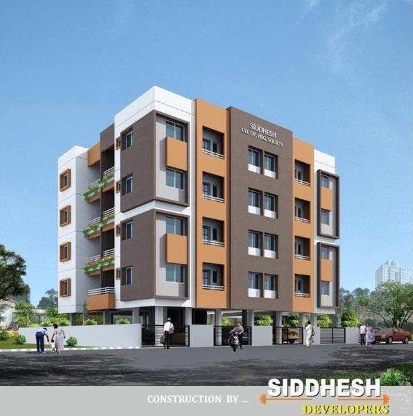 Siddhesh CHSL, Nashik - 1/2 BHK Apartments