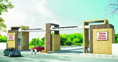 Aoum Ganga Colony