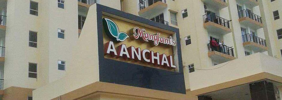 Manglams Aanchal, Jaipur - Residential Apartments