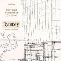 Dynasty - Ahmedabad