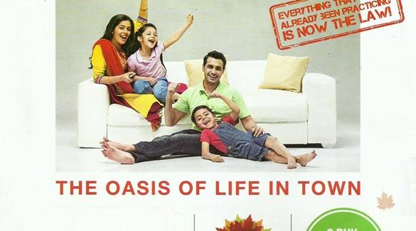 Orchard Avenue, Gurgaon - 1 & 2 BHK Apartments