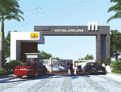 4 BHK Flats/Apartments for Sale in Katni, Jabalpur - 1170 Sq.ft. - Jabalpur
