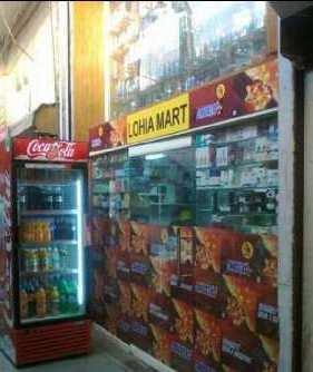 461 Sq.ft. Commercial Shop for Sale in DLF Phase I, Gurgaon