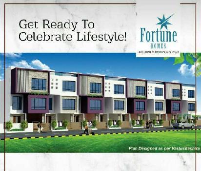 3 BHK 1400 Sq.ft. House & Villa for Sale in Savedi, Ahmednagar