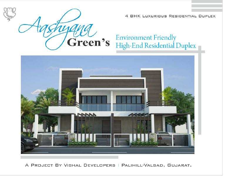 3 BHK Individual House for Sale in Valsad - 1242 Sq. Feet