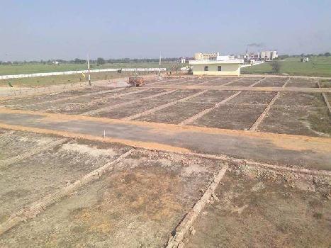 7 Bigha Farm Land for Sale in Faizabad Road, Lucknow