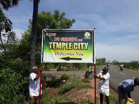 1200 Sq.ft. Residential Plot for Sale in Thirumangalam, Madurai