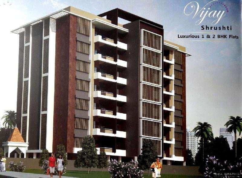 2 BHK Flats & Apartments for Sale in Nashik Road, Nashik - 800 Sq.ft.