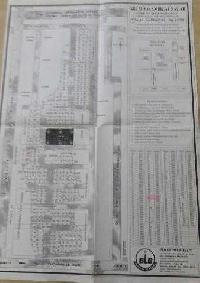 4837 Sq.ft. Residential Plot for Sale in Kattupakkam, Moogambigai Nagar, Chennai