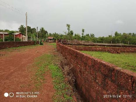 2571 Sq.ft. Residential Plot for Sale in Chiplun, Ratnagiri