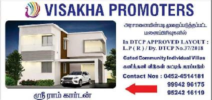 3 BHK House & Villa for Sale in Sivaganga