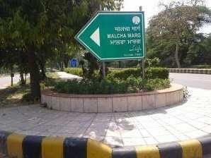 240 Sq. Meter Residential Plot for Sale in Malcha Marg, Delhi